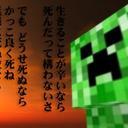ぽぽぽぽーん\(´・ω・`)/ (@0000229Is) Twitter