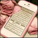 مﻻك عبدالله (@001179Ksa) Twitter