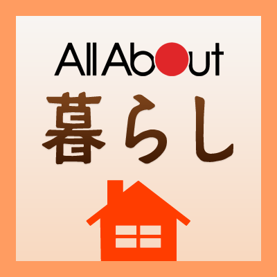 All About 暮らし Social Profile