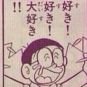 NOBIちゃん (@0599_t) Twitter