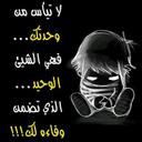 Basma Al-enzi (@5cce6d8a3cc5437) Twitter