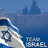 ישראלה