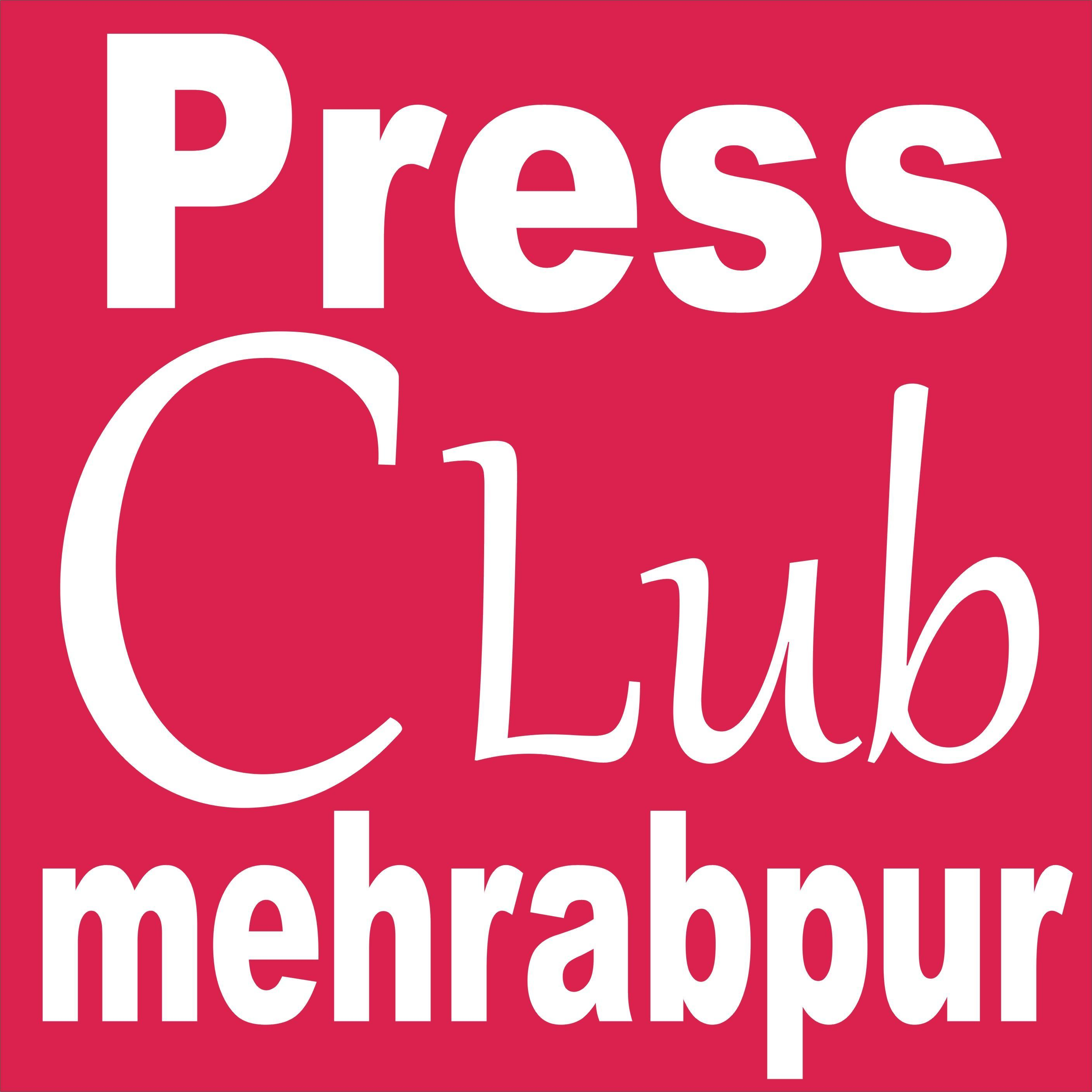Press Club Mehrabpur