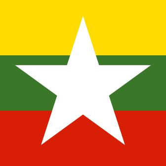 ニュース ミャンマー