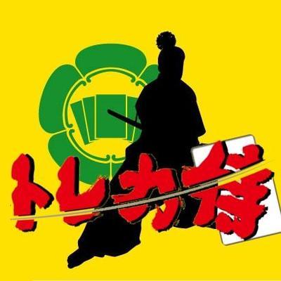 トレカ侍@池袋駅東口から一番近いカードショップ @TorekaZamurai