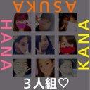 Hana (@0804Hana) Twitter