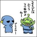 (´・_・`) (@02_110) Twitter