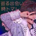 ちゃんひな (@0313_hina02) Twitter