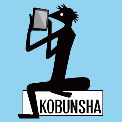 光文社 電子出版部 (@kobunsha_d...