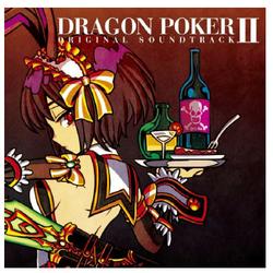 ちゃん 2 ドラゴン ポーカー