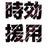 jikouenyou avatar