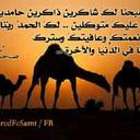 ابوحمد (@0551000384Badah) Twitter