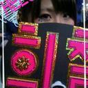 nana希 (@098266exoluhan) Twitter