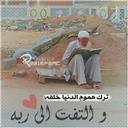 محمد المهلكي (@0557456) Twitter
