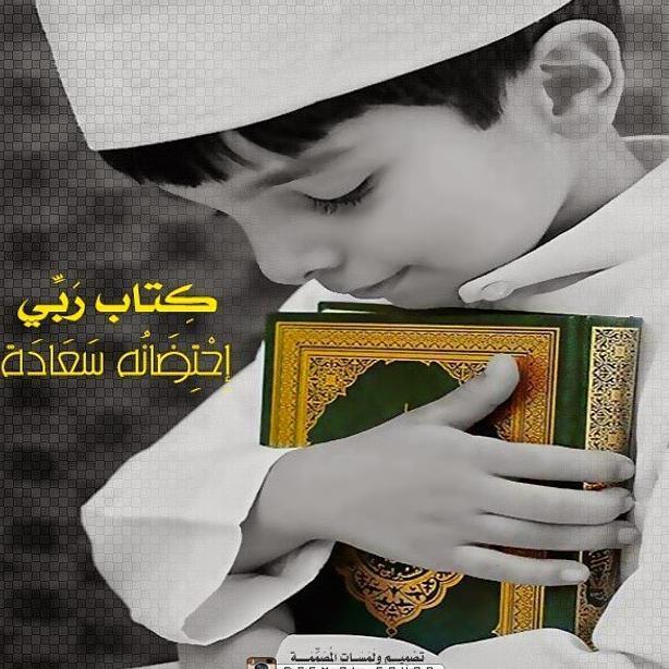 Картинки истина ислам