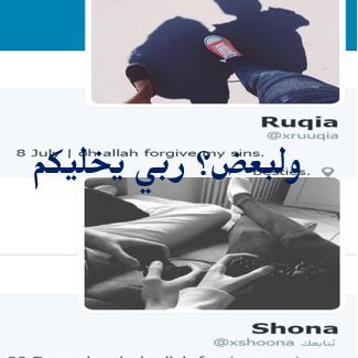 ربي يخليكم لبعض Toogether4ever Twitter