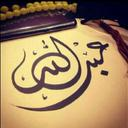 بوســـــعيد (@1974_saeed) Twitter