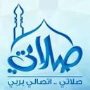amr ahmed (@01229377883) Twitter