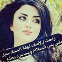 حبيب الروح (@11a22s33d44f55) Twitter