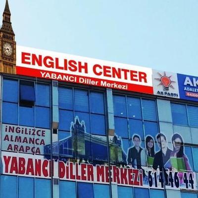 English Center Gop Englishcentergo Twitter