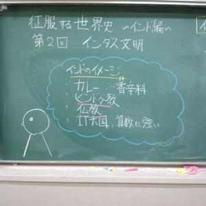 """ちゃめ@manavee on Twitter: """"今..."""