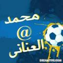 محمد سيد (@5933acfb05374a8) Twitter