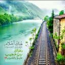 محمد (@11ac5494d39c42b) Twitter
