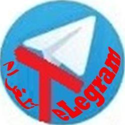 The best: telegram unmute channel