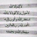 أشواق يرحمها اللَه  (@575_nora) Twitter