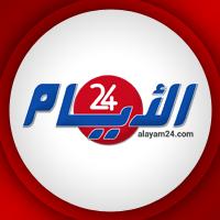 الأيام - AlAyam24