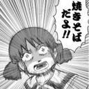 ささくら (@0508_MMNO) Twitter