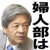 田原総一朗のバカ発言