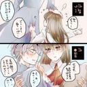 萱 (@0802_meronpan) Twitter