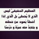 ماجد العياضي (@081543211) Twitter
