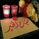 هلال الوشاحي (@0317acd7278840b) Twitter