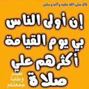 Omali alhajry (@22_omali) Twitter