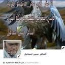 الشاعر حسين اسماعيل (@58227fd7cf27416) Twitter