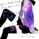 Kaede (@0227_kaede) Twitter