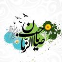 Ali Kazem (@11AZ66) Twitter