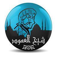 @sheikhalamoud