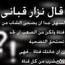احمدالبير احمدالبير (@09233ahmad) Twitter