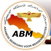Aramean Movement for Human Rights