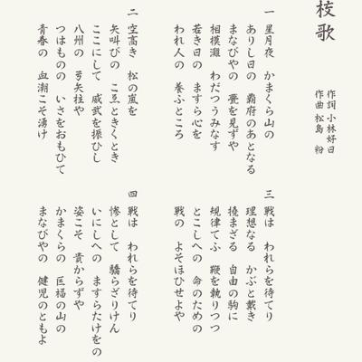 鎌倉学園生徒会 (@KMGK_seitokai...