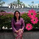 Yanah (@091c20b4105e4f3) Twitter