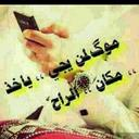 I have I have (@59a80f43f0f6420) Twitter