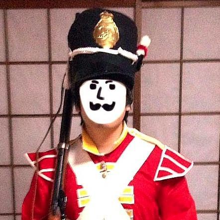 おもちゃの兵隊@戦列歩兵サバゲーマーさんのプロフィール画像