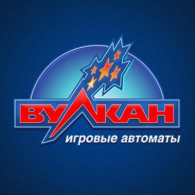 казино клуб вулкан официальный сайт