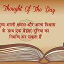 Pankaj Saini (@119f58d9017f4e6) Twitter