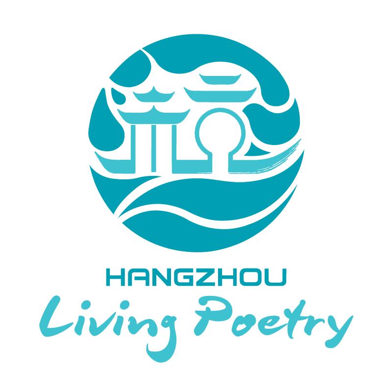 HANGZHOU TOURISM and CULTURE