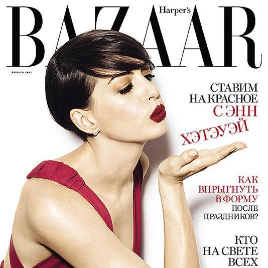 @Bazaar_Ru